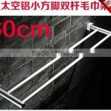 Square foot space aluminum double bar towel rack hanging hardware bathroom hardware