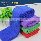 polyester cotton microfiber cleaning cloth,colorful microfiber dust cloth,mulifunction microfiber towel for floor car cleaning