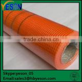 Soundproof Window Screen