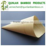Natural Eco-friendly bamboo funnel