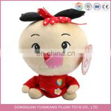 Fever big head plush baby doll toy
