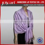 China manufacturer new design fashion new design abaya shawl