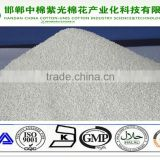 Feed grade Mono dicalcium phosphate (MDCP)