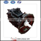 DFAC DFM Dongfeng truck spares transmission 17G0A2-19
