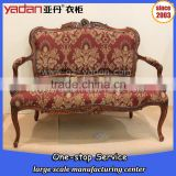 solid wood hand carved 2 seater vintage sofa chair