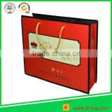 Specialty snacks food paper bag
