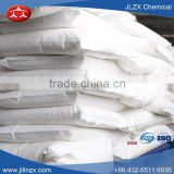 CAS NO: 527-07-1 sodium gluconate dealership wanted china supplier high quality low cost