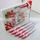 Hot selling promotion non-stick kitchen knife set