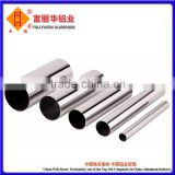 Reliable Aluminum Profile Manufacturer 6063 T5 Aluminum Tubular with Mill Finished, Color Anodized or Polished Treatment