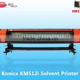 INquiry about Famous brand Yaselan Outdoor Solvent Printer 3.2m                                                                         Quality Choice