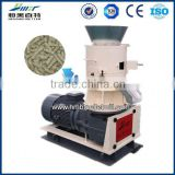 high quality forest waste chciken feed corn flour milling machine