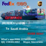 Saudi Arabia Professional CHINA POST Freight forwarder cheap and fast courier service to Saudi Arabia