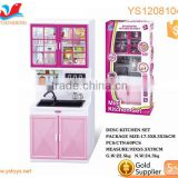 NEW Kids Baby Beauty Kitchen Pretend Cooking Toy Play Set Gift