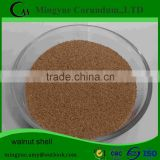 Low Price Abrasive Walnut Shell in Granule/walnut shell filter media