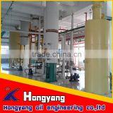 Agricultural machinery supplier edible peanut oil processing equipment with advanced technology