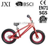 Metal 14 inch carbon fiber folding bike giant electric balance bike