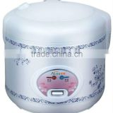 2013 NEW DESIGN HOT SELLING RICE COOKER