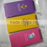 NEW ARRIVAL Cheap Price paper office stationery