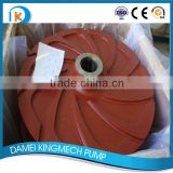 China Supplier High Quality Wearing Abrasive Centrifugal Impeller For Industry Slurry Pump