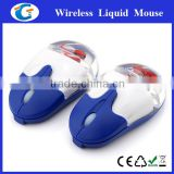 Premium Gift Liquid Wireless Optical Mouse For Giveaway