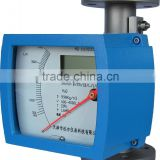 variable area flow meter SS304 body, PTFE liner& float LCD 24V 4-20mA& HART liquid/ gas
