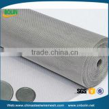 High temperature resistant 80 100 120 mesh inconel 601 wire mesh screen