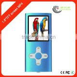 China manufacturer 1.8 inch 4gb download hot game mp4 hindi song video player