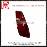 Popular automobile OEM LED tail lamp light for Accord,Auto LED rearlight