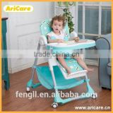 Dinning Stackable Adult Baby High Chair