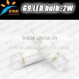 Factory new product quality product led light bulb 220V G9 2W COB 360 degree led lamp bulb for home rooms
