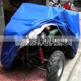 Oxford fabric atv luggage,waterproof outdoor atv cover Oxford fabric