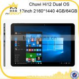 High quality 12 inch Win10 Android 5.1 Tablet pc Chuwi Hi12 Intel X5 Atom Z8300 Battery 11000mah