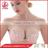 Soft And Comfortable Push Up Adhesive Silicone Sexy Strapless Bra