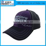 Common feature twill cotton fabric and 6 panel adults age group hip-hop baseball cap custom