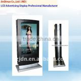 Solid Double-sided Floor Stand LCD Advertising Disply