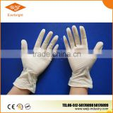 Powdered latex exam food grade grip gloves