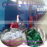 Plastic bottle crushing and washing machine/ plastic bottle crusher and washer what's app 008613703827012