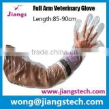 Jiangs Disposable Veterinary Long Sleeve Gloves Factory Price