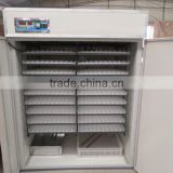 factory directly price chicken egg incubator eggs in cote d'ivoire with the lowest price