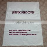 disposable LDPE plastic car seat cover