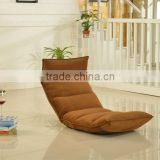 fashion creative suede leisure legless chair sofa, single seat leisure sofa chair, leisure modern floor sofa seating