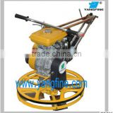 professional machinery concrete power trowel