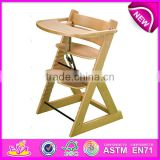 High Quality Wooden Baby feed Chairs,wooden toy Baby Sitting Chair,hot and fashion designer wood baby sitting chair W08F035