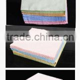Colorful Square Microfiber Cleaning Cloth(Eyeglass,kitchen,glass,screem)