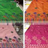 Swaali Made In India George & Wrapper 2016 Design 21