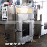 Energy Saving Popular Profession 5% discount factory supply fish smoker/meat smoker/sausage smoking machine