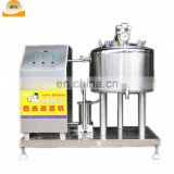 Mini milk pasteurizer machine,pasteurized milk machine,milk pasteurizer machine for sale