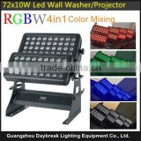 72pcs x 10w led wall wash light led city color IP65 waterproof outdoor high power RGBW 4IN1 color mixing DMX512 led projector