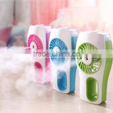 Mini Electric Water Spray Mist Fan with Battery                                                                         Quality Choice