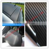 black hot sale carbon fiber heating film